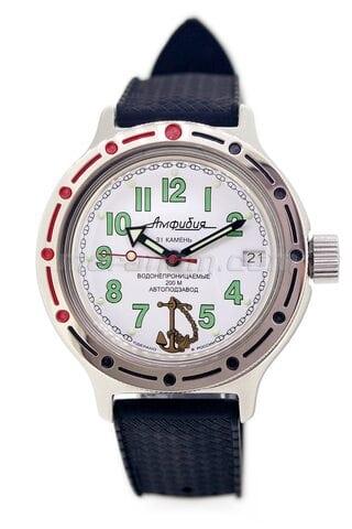 Часы Восток Амфибия Классика 420381s