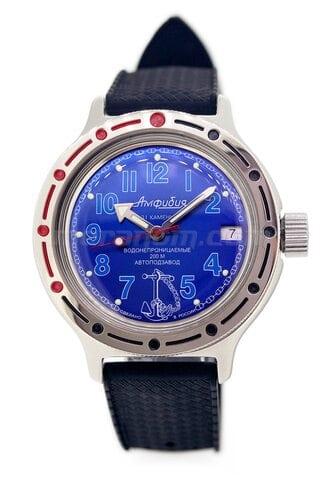 Vostok(Wostok) Uhr Amphibian Klassik 420382s