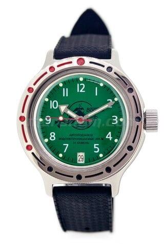 Vostok(Wostok) Uhr Amphibian Klassik 420386s