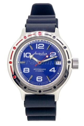 Orologi Vostok Amphibian Classic 420432s