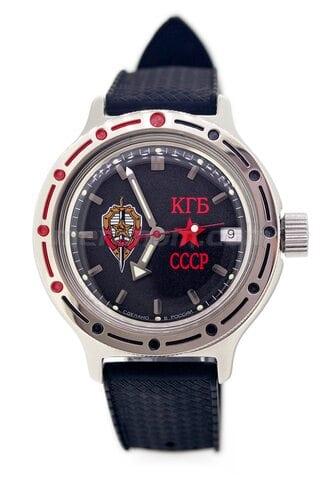 Часы Восток Амфибия Классика 420457s