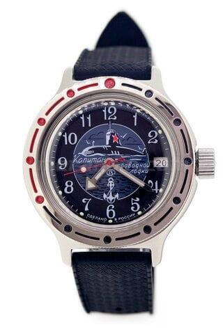 Vostok(Wostok) Uhr Amphibian Klassik 420831s