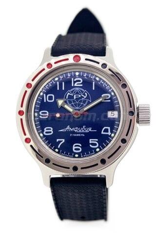 Часы Восток Амфибия Классика 420866s