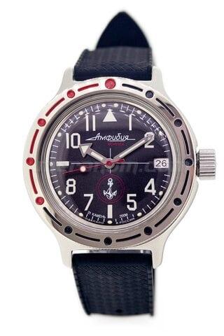 Vostok relojes  Amphibian Clásico 420959s
