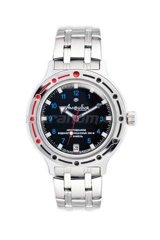 Vostok relojes  Amphibian Clásico 420268