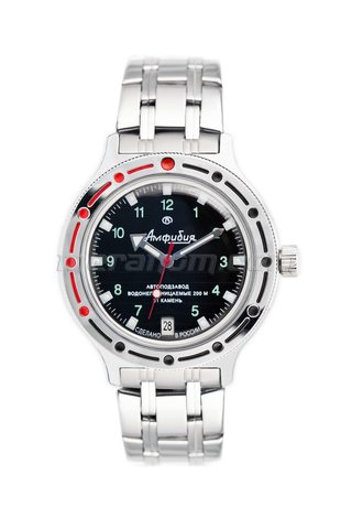 Vostok Watch Amphibian Classic 420269