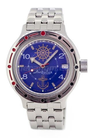 Vostok Watch Amphibian Classic 420374
