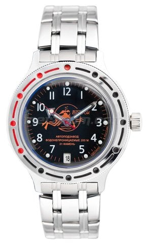 Amphibian Klassik 420380