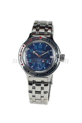 Vostok Watch Amphibian Classic 420382