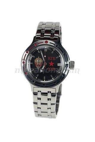 Vostok Watch Amphibian Classic 420457