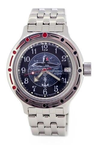 Vostok(Wostok) Uhr Amphibian Klassik 420831