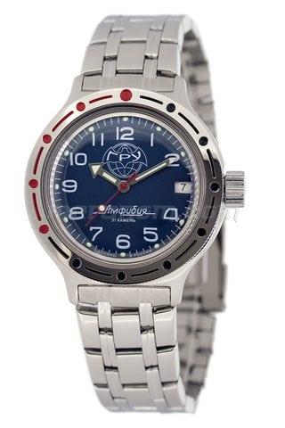 Часы Восток Амфибия Классика 420866