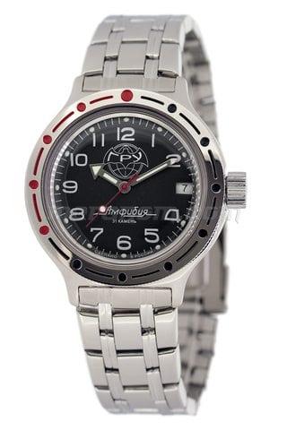 Vostok relojes  Amphibian Clásico 420867