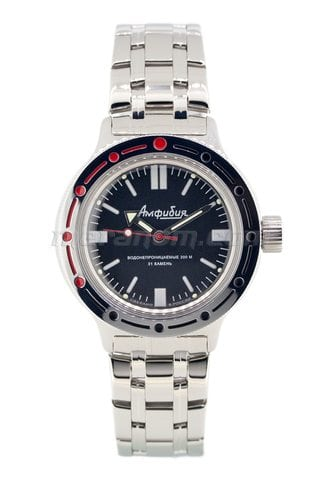 Vostok relojes  Amphibian Clásico 420916
