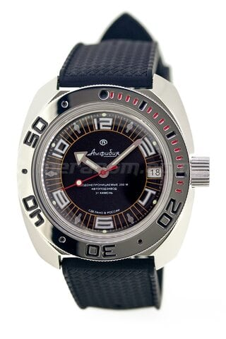 Orologi Vostok Amphibian Classic 710394s