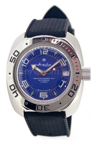 Vostok relojes  Amphibian Clásico 710406s
