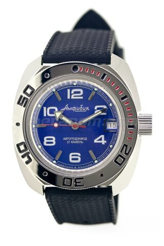 Vostok Watch Amphibian Classic 710432s