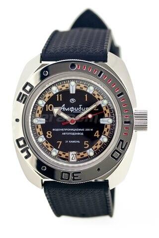 Orologi Vostok Amphibian Classic 710469s