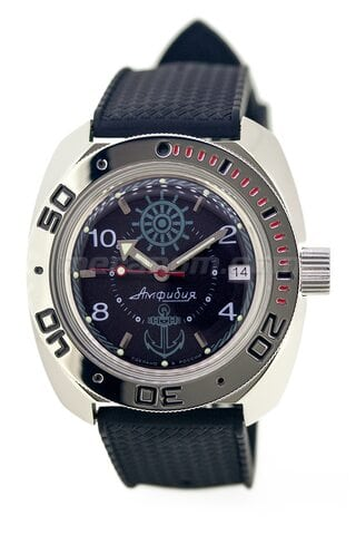 Часы Восток Амфибия Классика 710526s