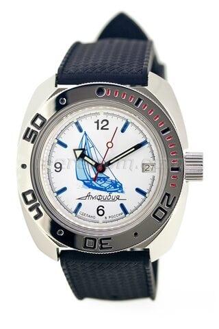 Часы Восток Амфибия Классика 710615s
