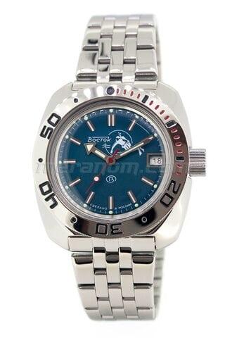 Часы Восток Амфибия Классика 710059
