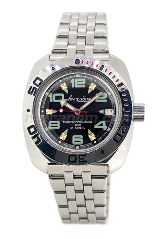 Amphibian Classic 710334