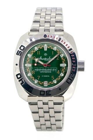 Часы Восток Амфибия Классика 710439