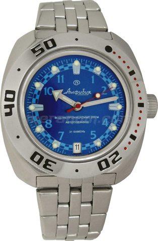 Orologi Vostok Amphibian Classic 710440