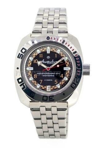 Часы Восток Амфибия Классика 710469