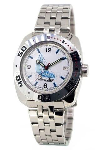 Часы Восток Амфибия Классика 710615