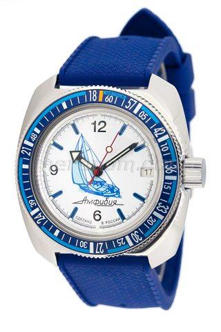 Часы Восток Амфибия Классика 710615 Байкал синий