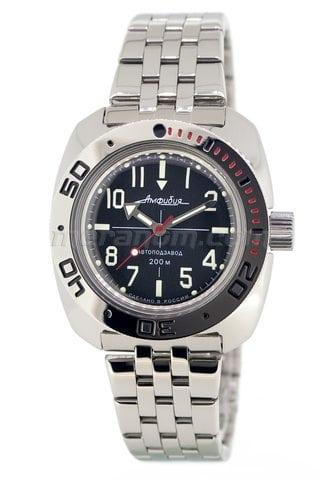 Vostok Watch Amphibian Classic 710647