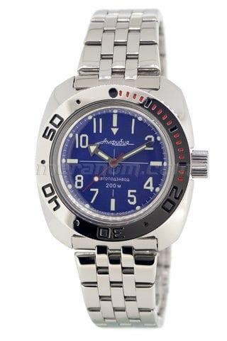 Часы Восток Амфибия Классика 710648