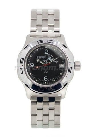 Vostok Watch Amphibian Classic 100634