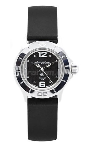 Orologi Vostok Amphibia for ladies 051227