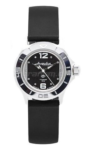 Vostok(Wostok) Uhr Amphibia para damas 051227
