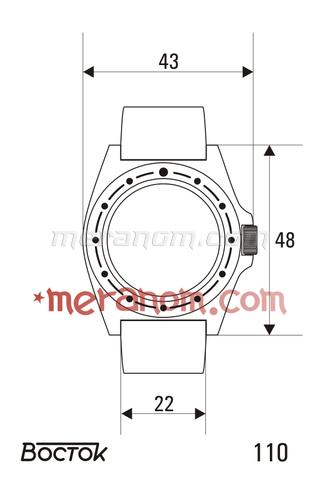 Vostok Watch Case 110