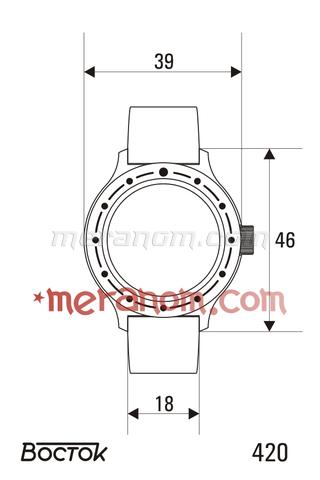 Vostok Watch Case 420