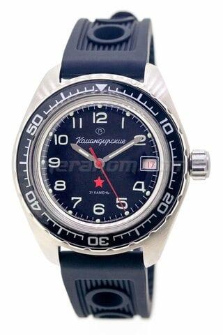 Vostok relojes Komandirskie 020706S