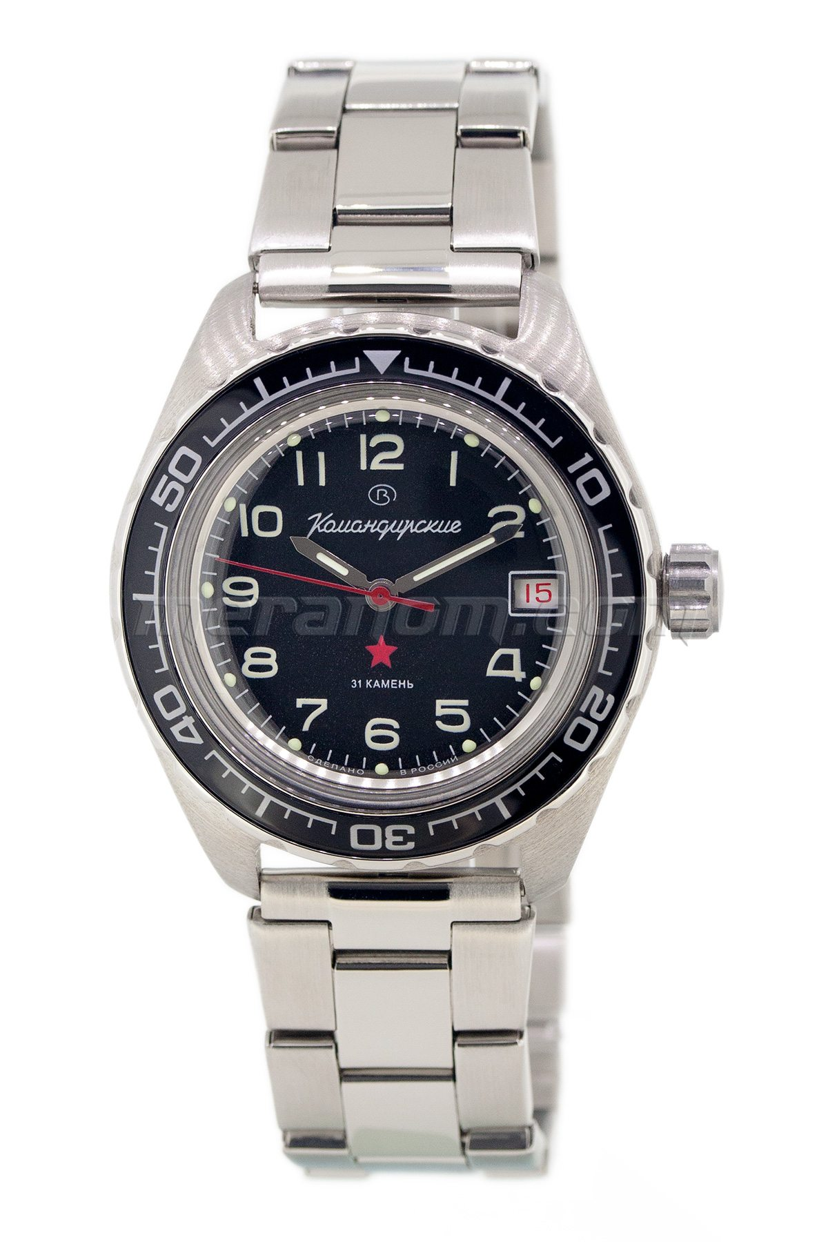 Vostok watch komandirskie 020706 buy from an authorized dealer for Komandirskie watches