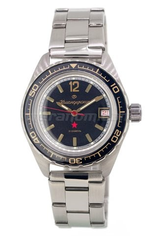 Vostok Watch Komandirskie 020741