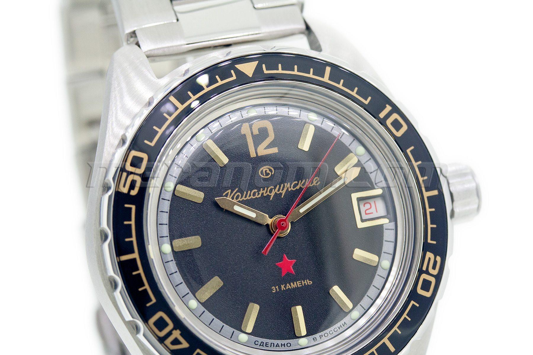 Vostok watch komandirskie 020741 buy from an authorized dealer for Komandirskie watches