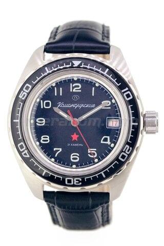 Vostok(Wostok) Uhr Komandirskie 020706L
