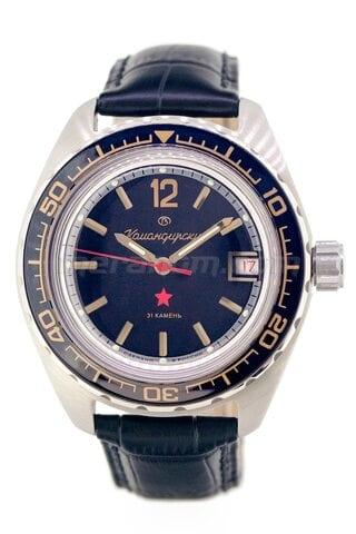Vostok Watch Komandirskie 020741L