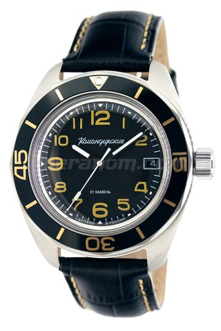 Vostok Watch Komandirskie 030787