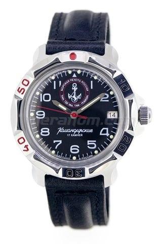 Часы Восток Командирские 811956