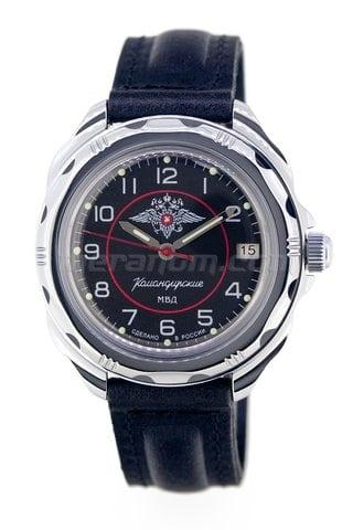 Vostok relojes Komandirskie Clásico 211952