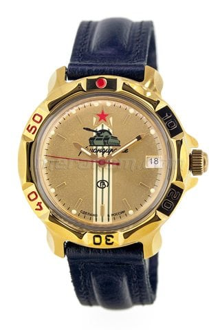 Vostok Watch Komandirskie 819072