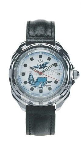 Vostok relojes Komandirskie Clásico 211261