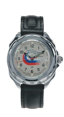 Часы Восток Командирские 211562